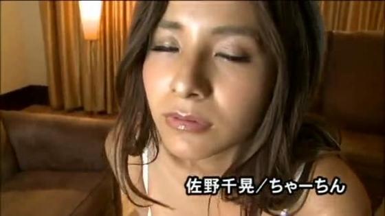 佐野千晃 DVDちゃーちんの健康的Gカップ谷間キャプ 画像43枚 15