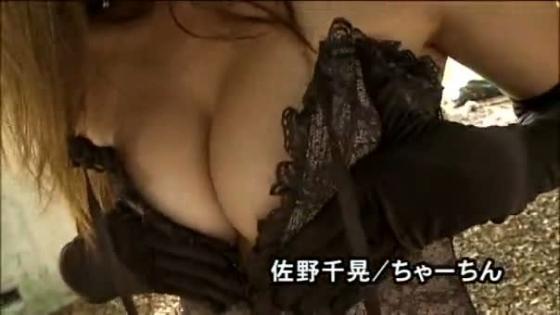 佐野千晃 DVDちゃーちんの健康的Gカップ谷間キャプ 画像43枚 29