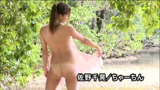 佐野千晃 DVDちゃーちんの健康的Gカップ谷間キャプ 画像43枚 34