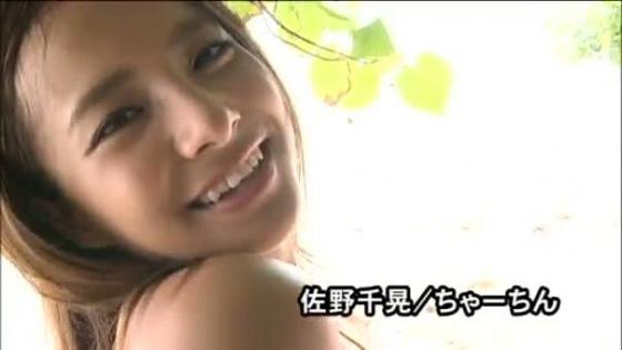 佐野千晃 DVDちゃーちんの健康的Gカップ谷間キャプ 画像43枚 7