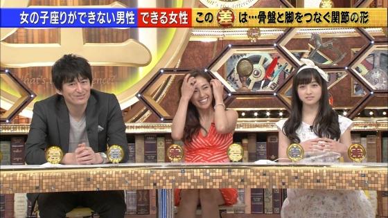 橋本環奈 女の子座りで内股美脚を披露したテレビ番組キャプ 画像29枚 13