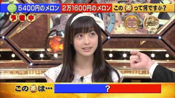橋本環奈 女の子座りで内股美脚を披露したテレビ番組キャプ 画像29枚 14