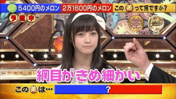 橋本環奈 女の子座りで内股美脚を披露したテレビ番組キャプ 画像29枚 15