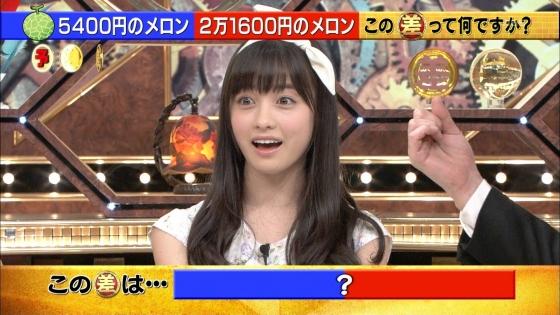 橋本環奈 女の子座りで内股美脚を披露したテレビ番組キャプ 画像29枚 16