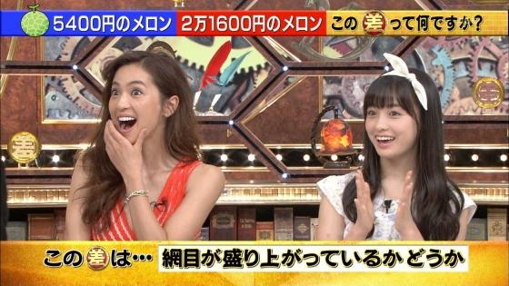 橋本環奈 女の子座りで内股美脚を披露したテレビ番組キャプ 画像29枚 18