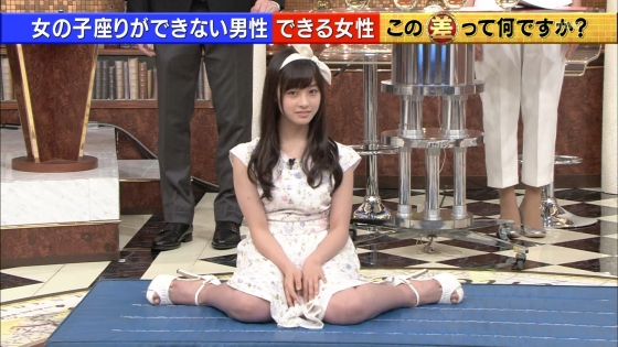 橋本環奈 女の子座りで内股美脚を披露したテレビ番組キャプ 画像29枚 1