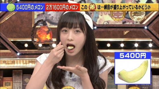 橋本環奈 女の子座りで内股美脚を披露したテレビ番組キャプ 画像29枚 20