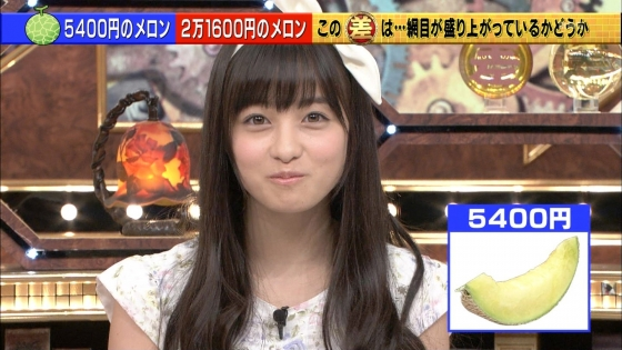 橋本環奈 女の子座りで内股美脚を披露したテレビ番組キャプ 画像29枚 22
