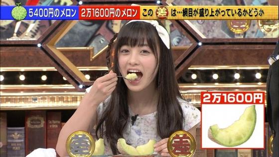 橋本環奈 女の子座りで内股美脚を披露したテレビ番組キャプ 画像29枚 23