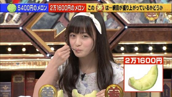 橋本環奈 女の子座りで内股美脚を披露したテレビ番組キャプ 画像29枚 24
