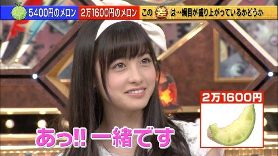 橋本環奈 女の子座りで内股美脚を披露したテレビ番組キャプ 画像29枚 25