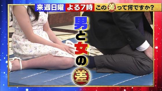 橋本環奈 女の子座りで内股美脚を披露したテレビ番組キャプ 画像29枚 2