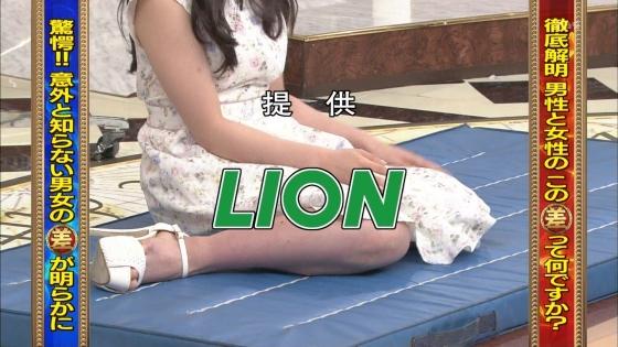 橋本環奈 女の子座りで内股美脚を披露したテレビ番組キャプ 画像29枚 3