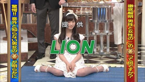 橋本環奈 女の子座りで内股美脚を披露したテレビ番組キャプ 画像29枚 4