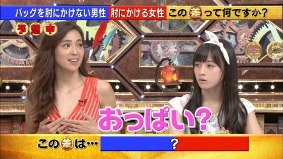 橋本環奈 女の子座りで内股美脚を披露したテレビ番組キャプ 画像29枚 5