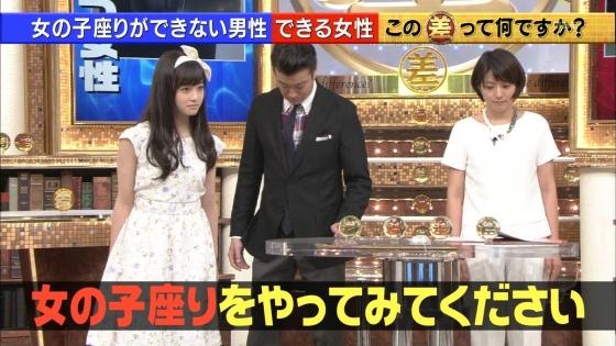 橋本環奈 女の子座りで内股美脚を披露したテレビ番組キャプ 画像29枚 6
