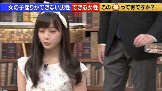 橋本環奈 女の子座りで内股美脚を披露したテレビ番組キャプ 画像29枚 7