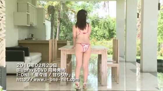 里々佳 DVD甘りりかの水着Eカップ谷間キャプ 画像44枚 3