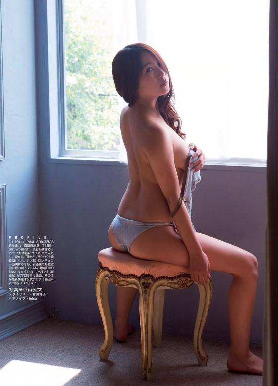 西田麻衣 DVDまいまっくす まいべすとの垂れ乳Iカップキャプ 画像45枚 45