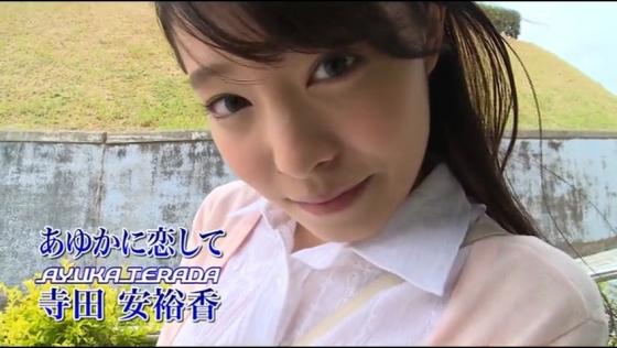 寺田安裕香 DVDあゆかに恋しての陰毛透け疑惑キャプ 画像98枚 91