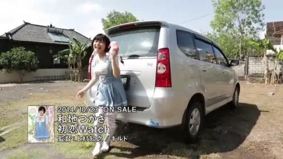 和地つかさ DVD初恋WatchのむっちりGカップ谷間キャプ 画像65枚 10