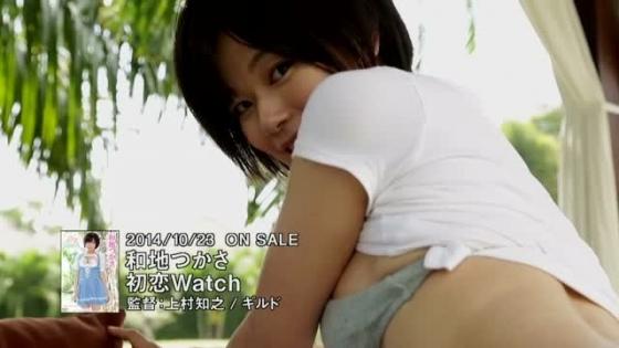 和地つかさ DVD初恋WatchのむっちりGカップ谷間キャプ 画像65枚 41