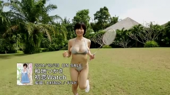 和地つかさ DVD初恋WatchのむっちりGカップ谷間キャプ 画像65枚 42