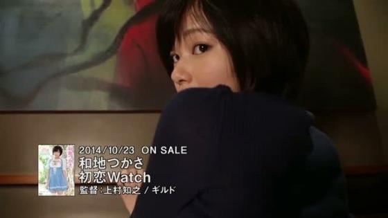 和地つかさ DVD初恋WatchのむっちりGカップ谷間キャプ 画像65枚 50