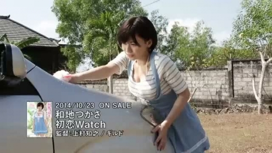 和地つかさ DVD初恋WatchのむっちりGカップ谷間キャプ 画像65枚 9