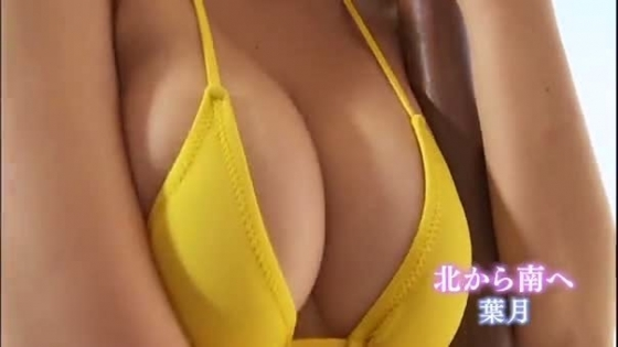 西岡葉月 ゴッドタン乳首ポロリグラドルのヤングジャンプグラビア 画像63枚 27