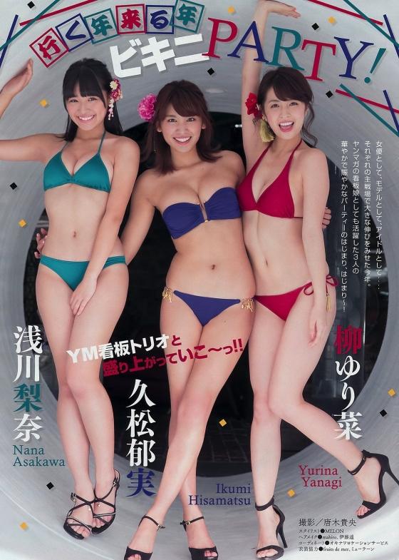 浅川梨奈 ヤングアニマルの最新Eカップ谷間水着グラビア 画像28枚 9