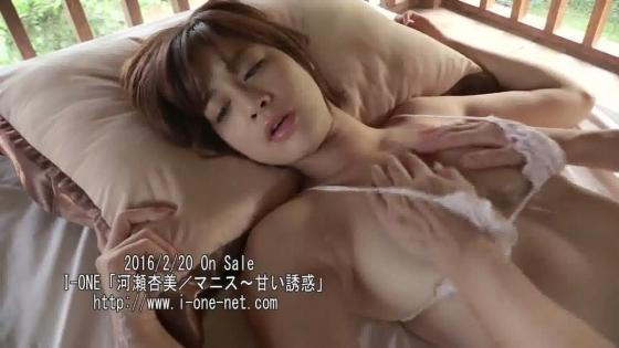 河瀬杏美 DVDマニス~甘い誘惑のマン筋&卑猥マッサージキャプ 画像34枚 21