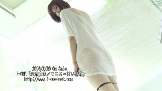 河瀬杏美 DVDマニス~甘い誘惑のマン筋&卑猥マッサージキャプ 画像34枚 29