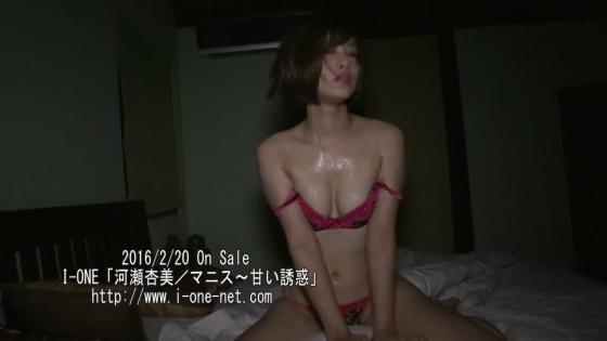 河瀬杏美 DVDマニス~甘い誘惑のマン筋&卑猥マッサージキャプ 画像34枚 32