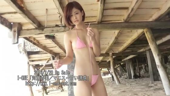 河瀬杏美 DVDマニス~甘い誘惑のマン筋&卑猥マッサージキャプ 画像34枚 9