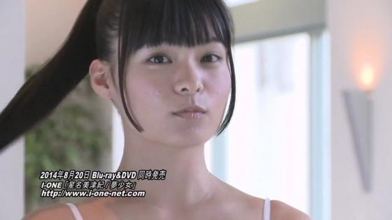 星名美津紀 DVD夢少女の爽やかHカップ爆乳谷間キャプ 画像38枚 17