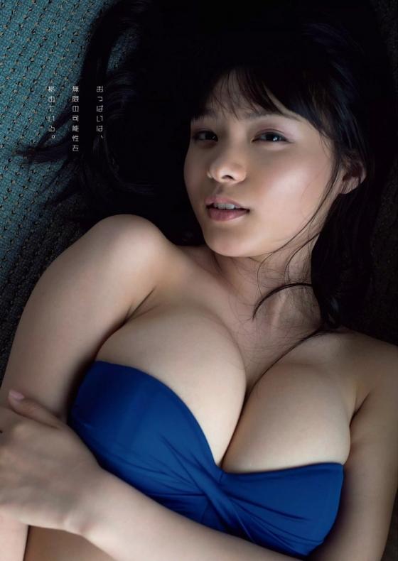 星名美津紀 DVD夢少女の爽やかHカップ爆乳谷間キャプ 画像38枚 24
