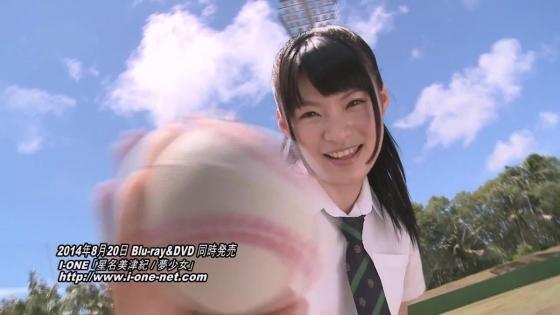 星名美津紀 DVD夢少女の爽やかHカップ爆乳谷間キャプ 画像38枚 2