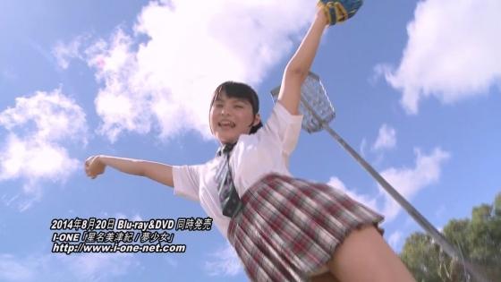 星名美津紀 DVD夢少女の爽やかHカップ爆乳谷間キャプ 画像38枚 3