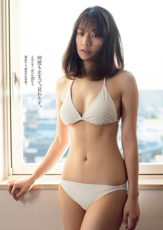 佐藤美希 週プレのFカップ水着姿最新グラビア 画像23枚 1