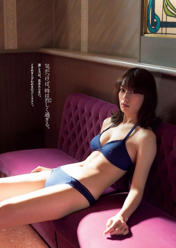 佐藤美希 週プレのFカップ水着姿最新グラビア 画像23枚 7