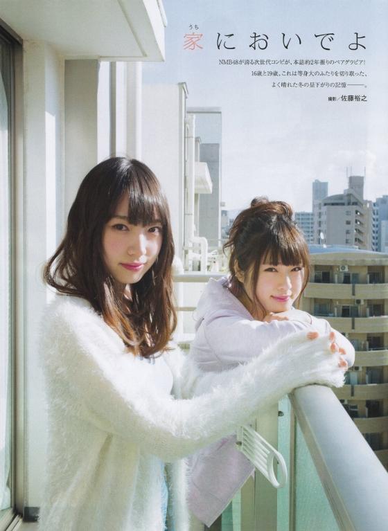 太田夢莉 BOMB最新号で水着共演した須藤凜々花とのグラビア 画像26枚 12