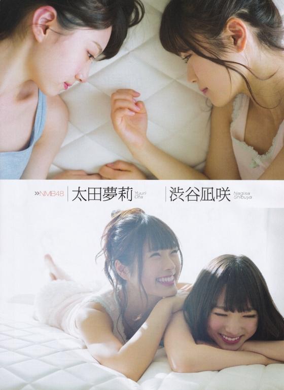 太田夢莉 BOMB最新号で水着共演した須藤凜々花とのグラビア 画像26枚 18