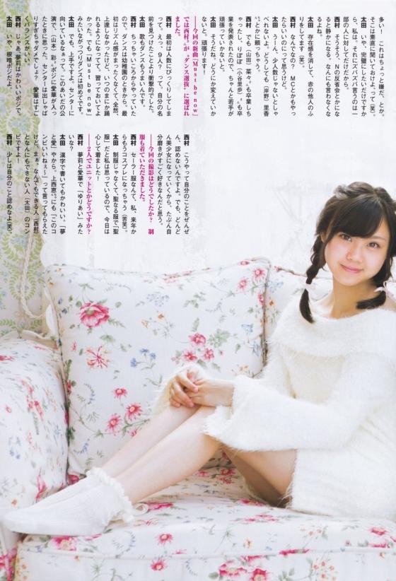 太田夢莉 BOMB最新号で水着共演した須藤凜々花とのグラビア 画像26枚 20