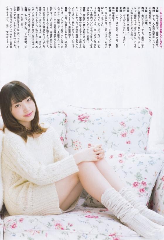太田夢莉 BOMB最新号で水着共演した須藤凜々花とのグラビア 画像26枚 21