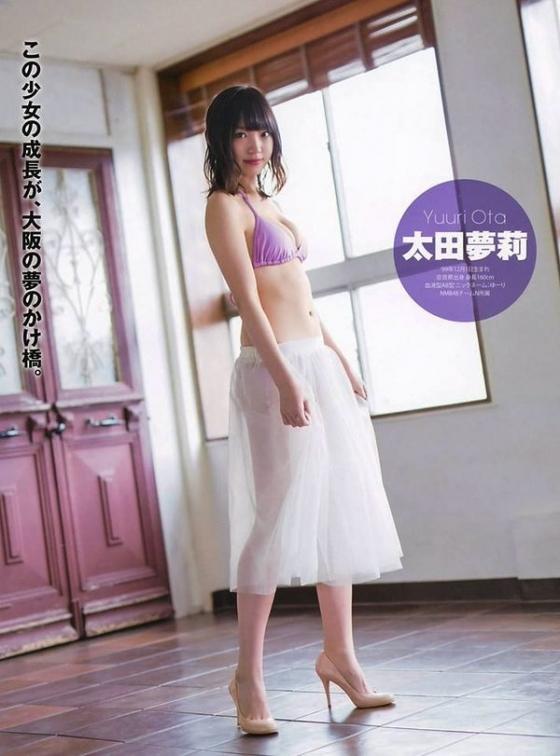 太田夢莉 BOMB最新号で水着共演した須藤凜々花とのグラビア 画像26枚 3
