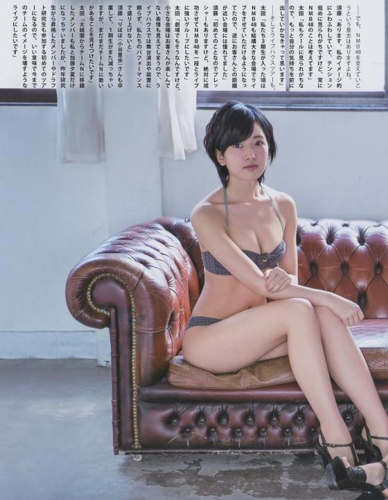 太田夢莉 BOMB最新号で水着共演した須藤凜々花とのグラビア 画像26枚 5