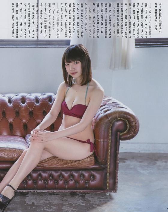 太田夢莉 BOMB最新号で水着共演した須藤凜々花とのグラビア 画像26枚 6