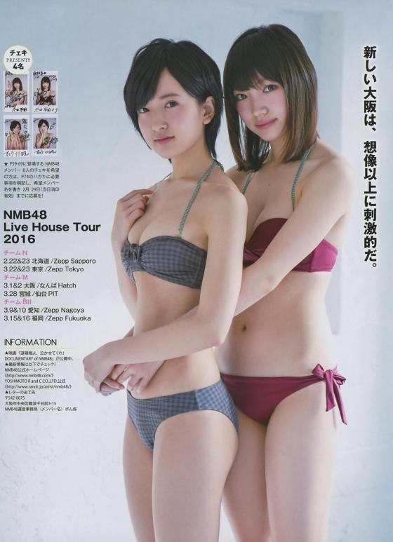 太田夢莉 BOMB最新号で水着共演した須藤凜々花とのグラビア 画像26枚 7