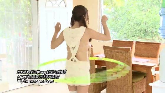 西田麻衣 DVDあまい誘惑のIカップ垂れ乳爆乳キャプ 画像29枚 14